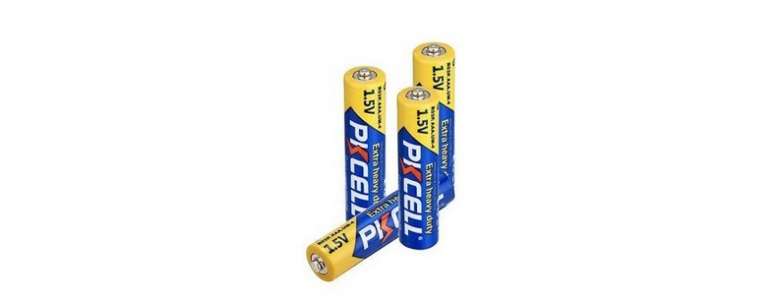 Baterii nealcaline | Zutech.ro